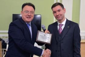 Awards ceremony in Russia